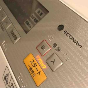 パナソニックのドラム式洗濯機、U04エラー頻発で買い替え