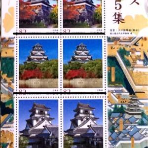 日本の城 記念切手 第5集