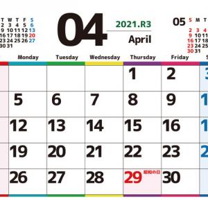 2021年4月の五不遇時