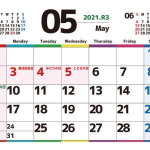 2021年5月の五不遇時