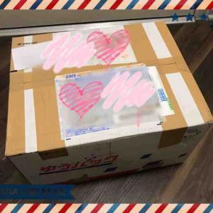 2ヶ月かかった日本からの航空便の郵便小包♪