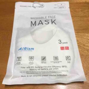 UNIQLOのエアリズムマスクとフィルターが届きました♪