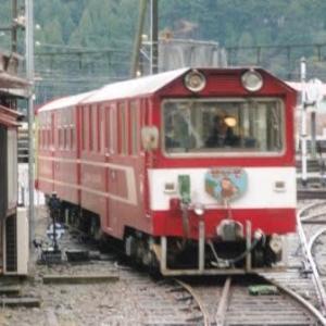 大井川鐵道井川線(JR乗り潰しの旅・信越本線)