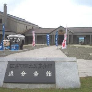 追分け (東海道歩き旅・駿河の国)