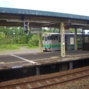終着駅(JR乗り潰しの旅)