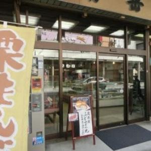 迷子 (東海道歩き旅・駿河の国)