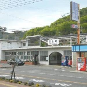 港町・日生(ひなせ)(赤穂線・乗潰しの旅)