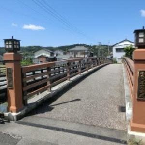 金谷宿 (東海道歩き旅・遠江の国)