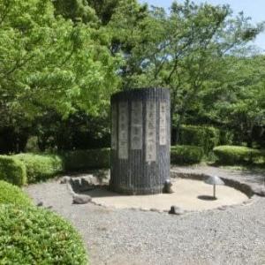 小夜の中山公園 (東海道歩き旅・遠江の国)
