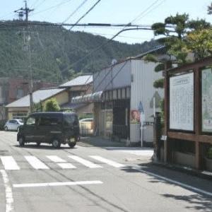 日坂(にっさか)の宿 (東海道歩き旅・遠江の国)
