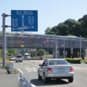 一里塚 (東海道歩き旅・遠江の国)