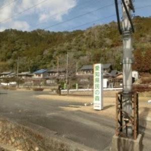 色々な駅舎 (JR乗り潰しの旅・飯田線)