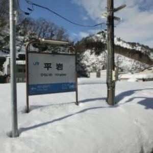 中央地溝帯の谷間(JR乗り潰しの旅・大糸線)