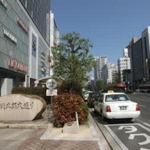 岡山電気軌道・路面電車(岡山市内路面電車・番町線)