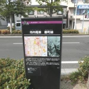 天神山辺り (岡山市内路面電車・番町線)
