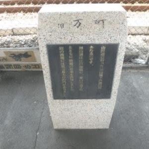 番町線の環状化計画(岡山市内路面電車・番町線)