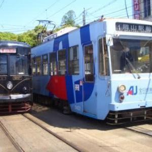岡山市内の路面電車 (岡山市内路面電車・番町線)