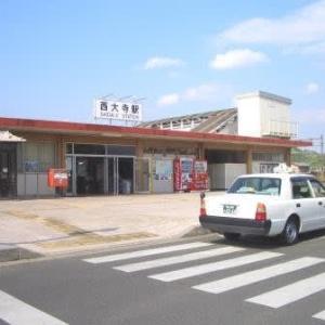 軽便鉄道 (西大寺鉄道廃線跡を歩く)