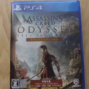 PS4『アサシン クリード オデッセイ』