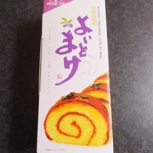 北海道銘菓「よいとまけ」