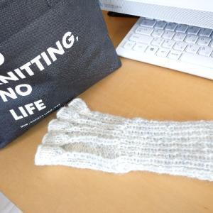 編み欲ありありだけどコレジャナイ感・・・。