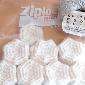 手編みサロン*2020.07