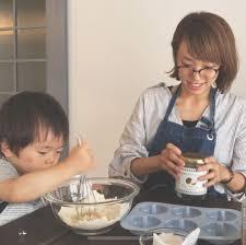 【オンライン開催】管理栄養士として、こんな働き方もある!北嶋佳奈が話す体験談セミナー