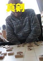 中山美穂、若返り目指してヒアルロン酸注入したら劣化&ジッちゃんと将棋で勝負