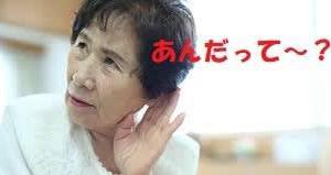 心を鬼にした看護師さん&【実話】極道の女【後悔】