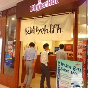 タイの日本食店のマーケットが大きく塗り変わる...大きな嵐の前兆かも知れないですヨ...