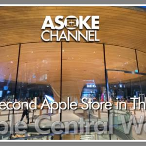 The second Apple Store in Thailand/ ASOKE CHANNEL #62