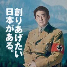 最早、自民党政権は反社会的組織です。閣議決定で日本を葬る、反社会的組織です