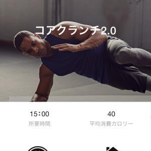 GO TO 筋トレキャンペーン