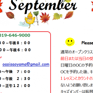 September Lesson Schedule