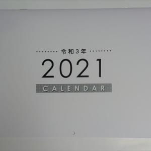 2021年あずきあいはるカレンダー📅~♪♪