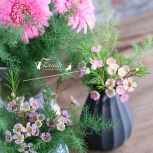 生花を様々なスタイルで楽しみます