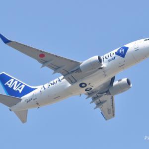 懐かしのシリーズ、ANA-Boeing737-700ERビジネスジェット、そしてサイパンお気をパラセーリングで飛ぶ