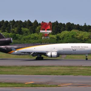 懐かしのシリーズ-UPSのMcDonnell Douglas MD-11が到着です。そして中井蓮の里にて
