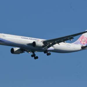 チャイナエアラインのAirbus A330-300が川崎沖を最終アプローチ、そして横浜みなとみらいのロープウェイ