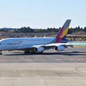 アシアナ航空のAirbus A380が到着です。そしてみなとみらいマークイズ前にて