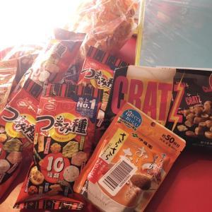 ★★★ やっぱり嬉しい日本からの小包とカスタマイズ ★★★