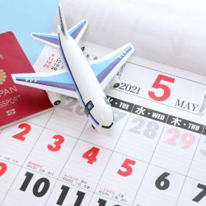 イタリア、アメリカへ海外旅行が【解禁】を解説します