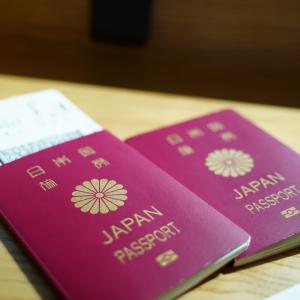 日本もワクチンパスポート導入の流れ/ 一言スペイン語「おかわりできますか?」