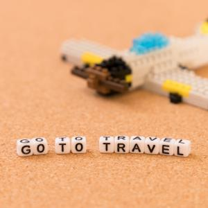 【旅】GO TO は平日が得になる/ 「私の名前は〇〇です」一言スペイン語