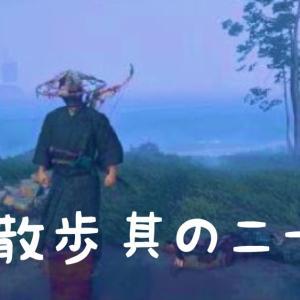 【Ghost of Tsushima】仁散歩【其の二十四】