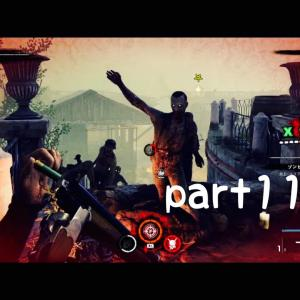 【Zombie Army 4: Dead War】part 11