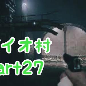 【BIOHAZARD VILLAGE Z Version】ローズを探して三千里【part 27】