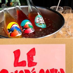 ル シュクレクール  裏ぶた祭り