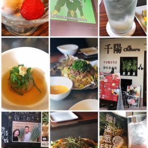 じいちゃんの白菜、菊芋入りスープ!難波葱尽くしイベント