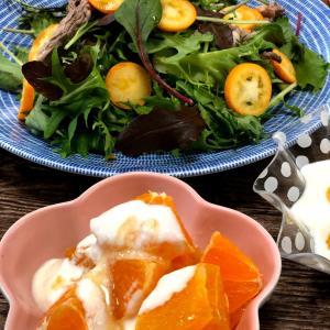 金柑サラダ♪トムヤンクン風味のビーフン